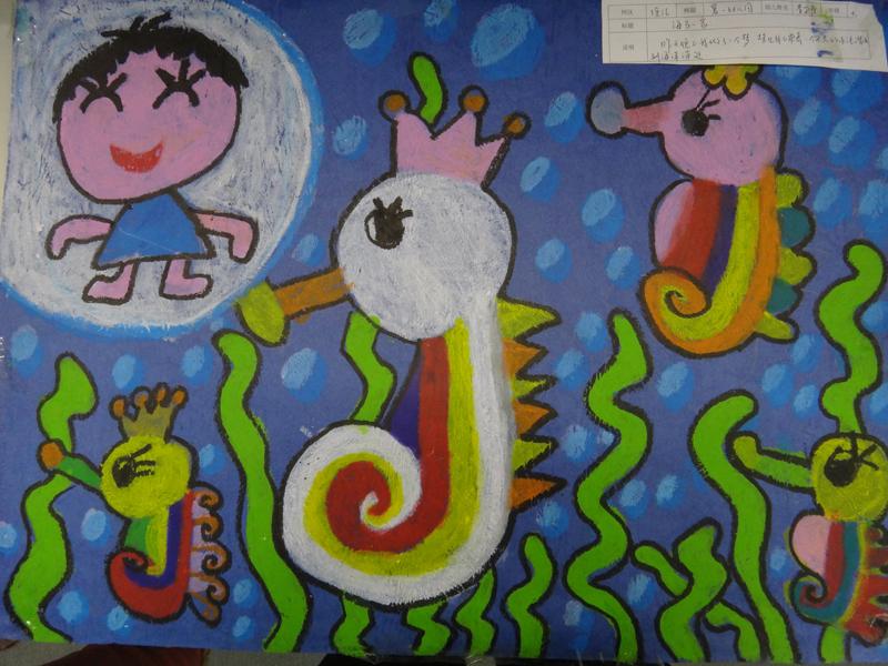 我爱上海儿童画_绘画分享